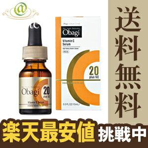 オバジC20セラム 15ml Obagi