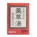 ライオンケミカル 薬草湯 10包