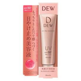 DEW UVデイエッセンス 40g(配送区分:B)