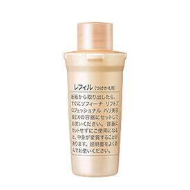 ソフィーナ リフトプロフェッショナル ハリ美容液EX(つけかえ用) 40g(配送区分:B)
