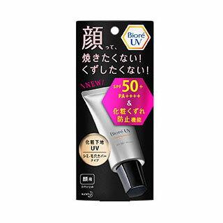 ビオレ UV SPF50+の化粧下地UV シミ・毛穴カバータイプ 30g