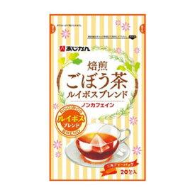 焙煎ごぼう茶ルイボスブレンド 1.5g×20包[配送区分:A]