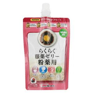 らくらく服薬ゼリー 粉薬用 いちごチョコ風味 200g[配送区分:A]