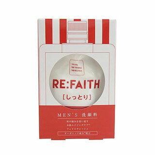 RE:FAITH(リフェイス) しっとり 100g