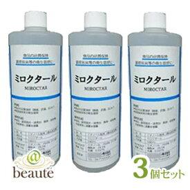 除菌用エタノール 手にもやさしく口に入っても安心 食品添加物 除菌用エタノール製剤 500mlミロクタール×3本セット [配送区分:A]