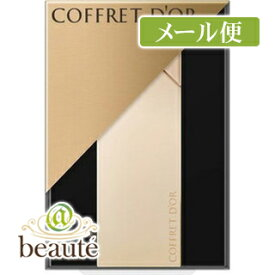 【ネコポス160円】コフレドールパクト用ケースc