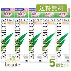 【送料無料】オードムーゲ 薬用保湿化粧水(スキンローション) 200mL×5個セット(配送区分:B)