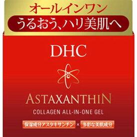 DHC アスタキサンチン コラーゲン オールインワンジェル (SS) 80g[配送区分:A]