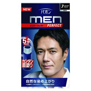 パオン メンパーフェクト (白髪染め) 7 ナチュラルブラック 【医薬部外品】