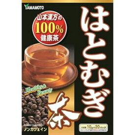 はとむぎ茶 100% 10g×20バッグ