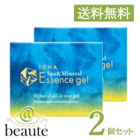 【送料無料】イオナ スパ&ミネラル エッセンス ジェル 80g 2個セット[配送区分:A]