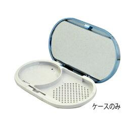 DHC薬用PWパウダリーファンデーション専用コンパクト (リフィル・スポンジ別売)