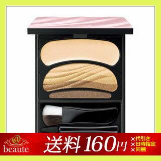 【ネコポス送料160円】オーブ ブラシひと塗りシャドウN 14 ブラウン系