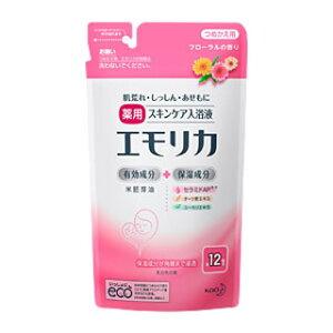 エモリカ 薬用スキンケア入浴液 フローラルの香り つめかえ用 360mL[配送区分:A]