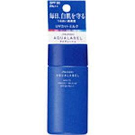 アクアレーベル ホワイトプロテクトミルク50ml(配送区分:B)