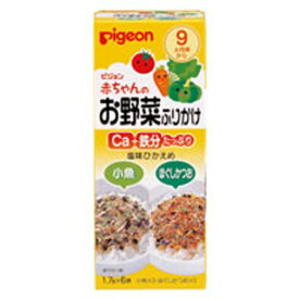 ピジョン 赤ちゃんのお野菜ふりかけ 小魚/ほぐしかつお[配送区分:A]
