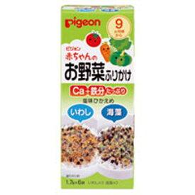 ピジョン 赤ちゃんのお野菜ふりかけ いわし/海藻[配送区分:A]
