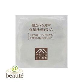 松山油脂 肌をうるおす保湿洗顔石けん 90g[配送区分:A]