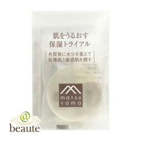 松山油脂 肌をうるおす保湿トライアル[配送区分:A]