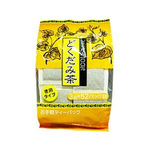 がんこ 徳用ドクダミ茶 156g(3g×52パック)[配送区分:A]