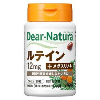 Dear-Natura(ディアナチュラ) ルテイン 30粒