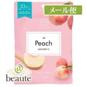 【クリックポスト160円】マスクソムリエ 桃 Peach10枚入