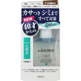 ルシード 薬用 トータルケアひんやり化粧水  110ml[配送区分:A]