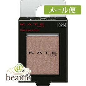 【クリックポスト190円】ケイト ザ アイカラー 026 (パール)レッドブラウン
