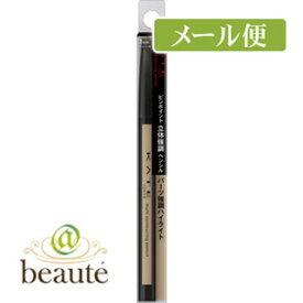 【ネコポス190円】ケイト マルチコントゥアペンシル 01 明るいツヤカラー