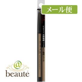 【ネコポス190円】ケイト マルチコントゥアペンシル 02 自然な影カラー