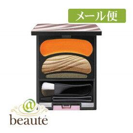【ネコポス160円】オーブ ブラシひと塗りシャドウN 16 オレンジ系
