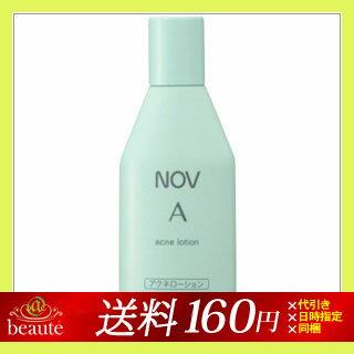 *今ならサンプル付き [メール便で送料160円]NOV/ノブ Aアクネローション(にきび肌用化粧水) 100ml