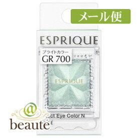 【ネコポス190円】エスプリーク セレクトアイカラーN GR700(さわやかな印象のミントグリーン)