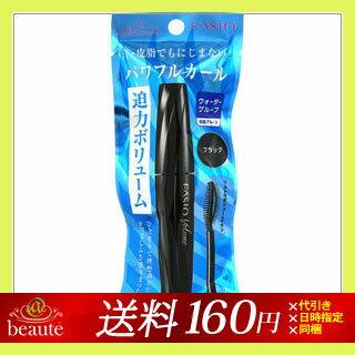 【ネコポス送料160円】ファシオ パワフルカール マスカラ EX (ボリューム) BK001 ブラック