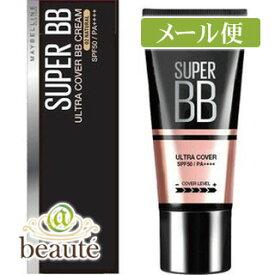 【ネコポス190円】メイベリン SP BB ウルトラカバー 02(ミディアムオークル)