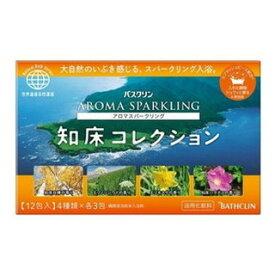 【医薬部外品】バスクリン アロマスパークリング 知床コレクション 30g×12包[配送区分:A]