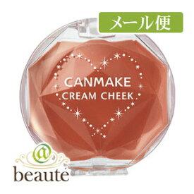 【ネコポス160円】キャンメイク クリームチーク 17 キャラメルラテ