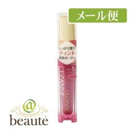 【ネコポス190円】セザンヌ カラーティントリップ CT5 ピンクベージュ系