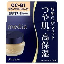 メディア クリームファンデーションN OC-B1(配送区分:B)
