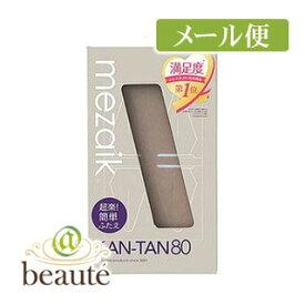 【ネコポス190円】アーツブレインズ メザイク カンタン 80 KAN-TAN 80
