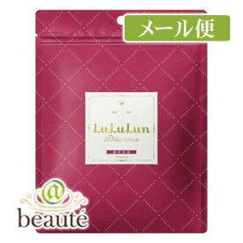 【ネコポス190円】LuLuLun フェイスマスク ルルルンプレシャス レッド 3T 10枚入
