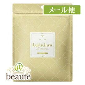 【ネコポス190円】LuLuLun フェイスマスク ルルルンプレシャス ホワイト 3T 10枚入