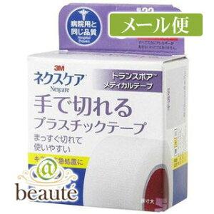 【クリックポスト190円】3M ネクスケア 手で切れるプラスチックテープ TP22