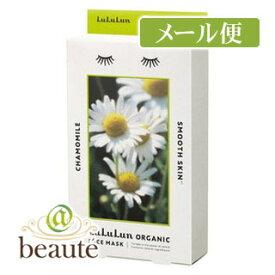 【ネコポス190円】lululun ルルルン オーガニック カモミール 5包入