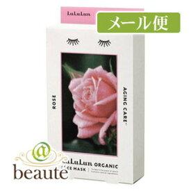 【ネコポス190円】lululun ルルルン オーガニック ローズ 5包入