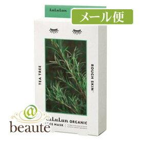 【ネコポス190円】lululun ルルルン オーガニック ティーツリー 5包入