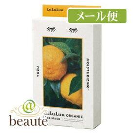 【ネコポス190円】lululun ルルルン オーガニック ユズ 5包入