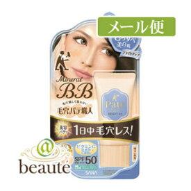 【ネコポス送料160円】サナ 毛穴パテ職人 ミネラルBBクリーム BU(ブライトアップ) 明るい肌色