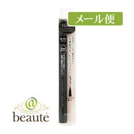 【ネコポス送料160円】ヴィセ リシェ カラーインパクト リキッドライナー BK001 ブラック