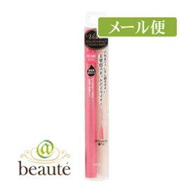 【ネコポス送料160円】ヴィセ リシェ カラーインパクト リキッドライナー PK840 ピンク